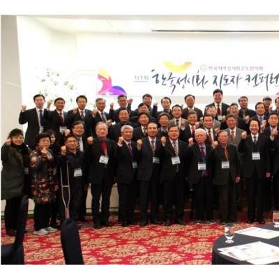 이 날(26~27일) 한국 성시화 지도자 컨퍼런스에 모인 사람들이 화합을 다짐했다.