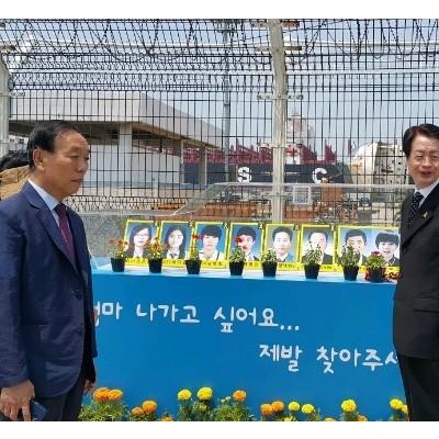 ▲ 전남 목포신항 세월호 거치장소 방문 모습
